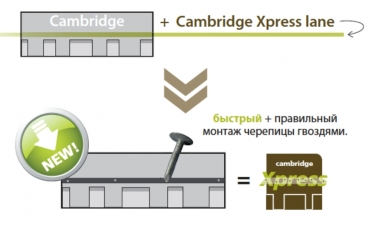 iko cambridge xpress3