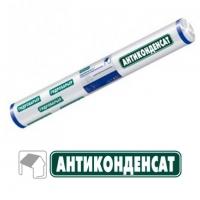 Гидроизоляционная пленка Антиконденсат Juta