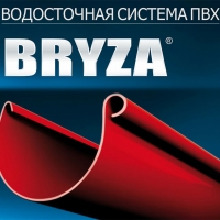 Пластиковая водосточная система BRYZA